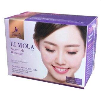 Babalah แอลโมล่า บาบาร่า เอสโอดี อาหารเสริม SOD ELMOLA (1 กล่อง)
