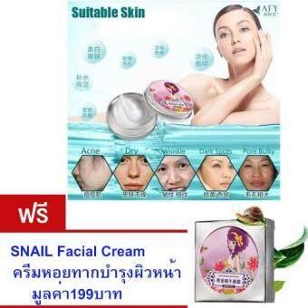 SNAIL Facial Cream ครีมหอยทากบำรุงผิวหน้า ครีมให้ความชุ่มชื้นต่อต้านริ้วรอย ครีมลดริ้วรอยจากสิว ขนาด 30 กรัม (เซ็ต2ชิ้น) ซื้อ1แถม1
