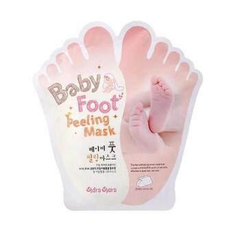 แพค 2 คู่ Baby Foot Mask มาร์กถุงเท้า ปรับเท้านุ่มเหมือนเท้าเด็ก
