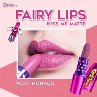 Fairy Lips no.67 Monaco (สีม่วงอมชมพู)