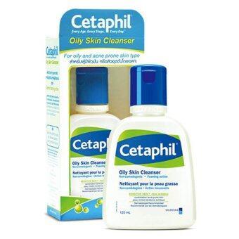 Cetaphil Oily Skin Cleanser 125ml สำหรับผิวมัน ผิวผสม หรือผิวเกิดสิวง่าย x 1 ขวด