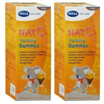 Mega we care Nat C Yummy gummyz (2กล่อง)