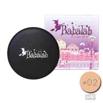 Babalah บาบาลา 2Way Cake แป้งเค็ก แป้งพัฟทูเวย์ # เบอร์ 02 ผิวสองสี