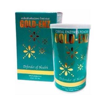 PGP-GOLD-ENZ โกลด์-เอ็นซ์ (โกลด์ เอนไซม์ บำรุงร่างกาย) ขนาดบรรจุ 250 กรัม (1 กล่อง)