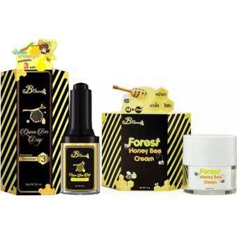 B'Secret Queen Bee Drop บีซีเคร็ท น้ำหยดนางพญา บูสเตอร์เข้มข้น ขนาด 30ml. + B'Secret Forest Honey Bee Cream ครีมน้ำผึ้งป่า บรรจุ 15 กรัม
