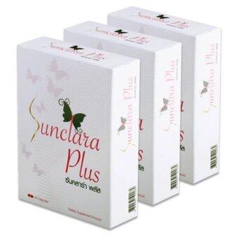 Sun Clara Plus ผลิตภัณฑ์เสริมอาหารสำหรับผู้หญิง (3 กล่อง)