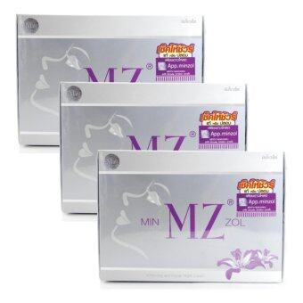 MinZol ครีมมินโซว หน้าขาว กระจ่างใส ไร้สิว x3เซ็ท (ของแท้100%)