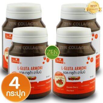 Shining L-Gluta Armoni แอล-กลูต้า อาโมนิ อาหารเสริมเร่งผิวขาว เนียนนุ่ม ลดริ้วรอยหมองคล้ำ เซ็ต 4 กระปุก (30 เม็ด/1 กระปุก)