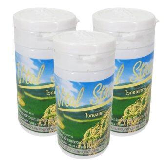 ไวทอล สตาร์ น้ำมันรำข้าวและจมูกข้าว VITAL STAR Rice Bran And Germ Oil 60 Capsule x 3 Bottle
