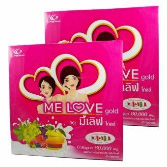 Me love Gold มีเลิฟ โกลด์ คอลลาเจน 80000 mg 2 กล่อง (40 ซอง/กล่อง)