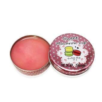 Little Baby Sweet Macaron Lip Balm ลิปปากชมพู 18 g.