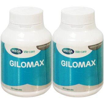 Mega We Care Gilomax 30เม็ด (2ขวด) เมก้า วีแคร์ จิโลแม็กซ์