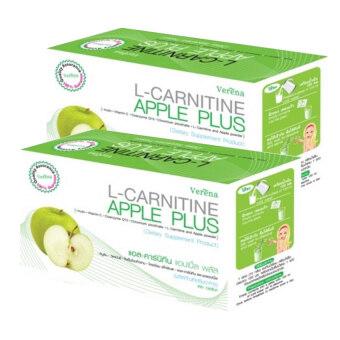 Verena L-Carnitine Apple Plus เวอรีน่า แอล-คาร์นิทีน แอปเปิ้ล พลัส ผลิตภัณฑ์ลดน้ำหนัก 10 ซอง (2 กล่อง)
