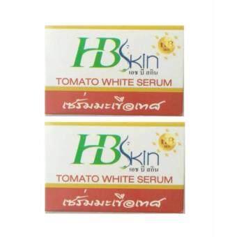 HB Skin Tomato white serum เซรั่มมะเขือเทศ 10 g. ( 2 กล่อง )