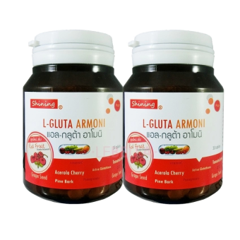Shining L-Gluta Armoni แอล-กลูต้า อาโมนิ อาหารเสริมเร่งผิวขาว บรรจุ 30 เม็ด (2 กระปุก)