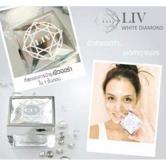 Liv White Diamond ลิฟ ไวท์ ไดมอนด์ ครีมวิกกี้ สุนิสา