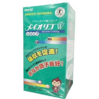Meiji W Syrupเมโอลิโกะ ดับเบิ้ลยู ไซรัปสูตร2ผลิตภัณฑ์อาหารเสริม600 g/กล่อง(1กล่อง)