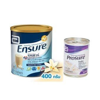 Ensure Set Stronger One - Ensure เอนชัวร์อาหารสูตรครบถ้วน กลิ่นวานิลลา 400 กรัม (แพ็ค 4) Prosure อาหารสูตรครบถ้วนชนิดน้ำกลิ่นวานิลลา 250 มล. (แพ็ค 20)
