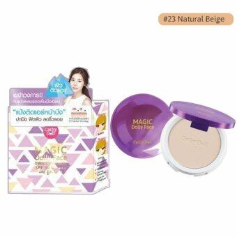 Harga Magic Dolly Face Two Way Cake Powder SPF30 PA+++ 12g Cathy Doll #23 natural beige