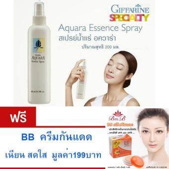 Aquara Essence Spray สเปรย์น้ำแร่บำรุงผิวหน้า ทำให้ผิวหน้าสดชื่น เย็นสบาย บำรุงผิวให้เนียนนุ่ม ขนาด200มล.ฟรี BB Sunscreen Cream บีบี ซันสกรีน ครีม ป้องกันผิวหน้าจากรังสีUVA และ UVB UV++50 มูลค่า 199 บาท