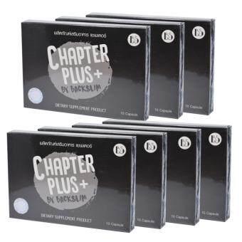 Chapter Plus+ by BackSlim ผลิตภัณฑ์เสริมอาหารลดน้ำหนักแชพเตอร์ บรรจุ 10 แคปซูล (7 กล่อง)
