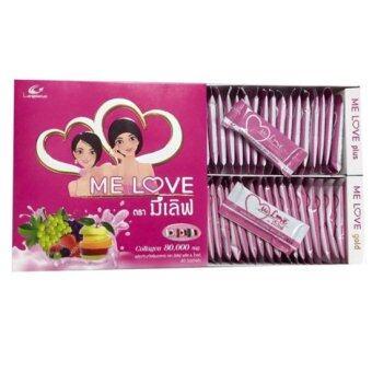 Me Love Plus & Gold Collagen มีเลิฟ คอลลาเจน 2 in 1 1 กล่อง (40 ซอง)
