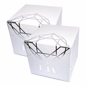 LIV White Diamond Cream ลิฟ ไวท์ ไดมอนด์ ครีม ครีมดีที่วิกกี้แนะนำ บำรุงผิวหน้าเนื้อครีมเข้มข้น 30 ml. (2 กล่อง)