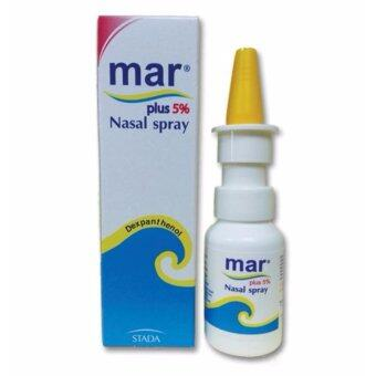 Mar plus Nasal Spray สเปรย์พ่นจมูก 20 ml. 1 กล่อง