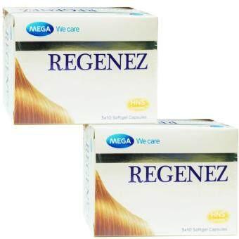 Mega we care Regenez สำหรับผู้มีปัญหาผมร่วง 30 แคปซูล (2กล่อง)