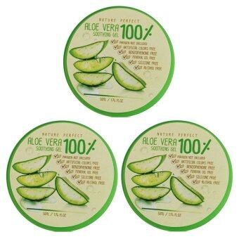 Harga Aloe Vera Nature Perfect Aloe Vera Soothing Gel 50 ml.100% 50 ml.(3 Pcs.) เจลว่านหางจระเข้