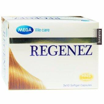 Mega we care Regenez สำหรับผู้มีปัญหาผมร่วง 30 แคปซูล