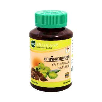Khaolaor ตรีผลา แคปซูล ลดไขมันปกป้องเซลล์ตับ ปรับสมดุลเพิ่มภูมิต้านทาน 100 แคปซูล