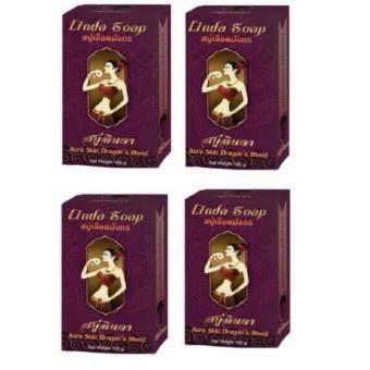 Linda Soap Dragon's Soap สบู่เลือดมังกร 100 g.( 4 ก้อน)