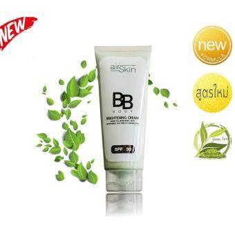 Airskin BB Body Brightening Cream แอร์สกินบีบีครีมกันแดด SPF 30
