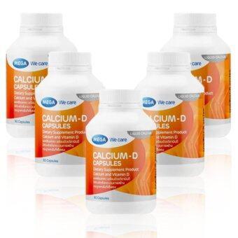 Mega We Care CALCIUM-D (90 แคปซูล) x ( 5 ขวด) ช่วยป้องกันโรคกระดูกพรุน,สร้างกระดูก