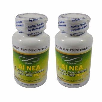 AI NEA Fish Collagen Peptide Plus Zinc อาหารเสริมช่วยลดสิว 14 cps. ( 2 กระปุก)