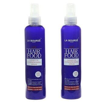 Harga La Bourse UV Hair Food Leave-in Conditioning Spray with UV Protection Ginseng + Aloe Vera 250ml. (แพ็คคู่)