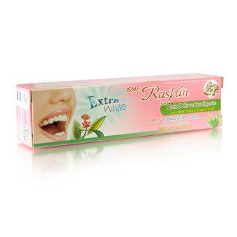 ISME Rasyanยาสีฟันสูตรกานพลูสารสกัดจากว่านหางจระเข้และใบฝรั่ง(12หลอด)