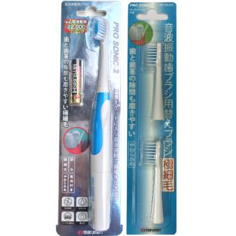 MARUMAN แปรงสีฟันไฟฟ้า รุ่น PRO SONIC 2 (สีฟ้า) + หัวแปรงเปลี่ยนทดแทน