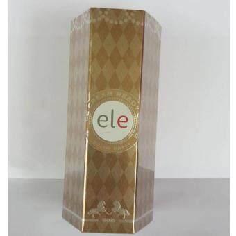 Ele Cream ซีซี ครีม เรดดี้ โก