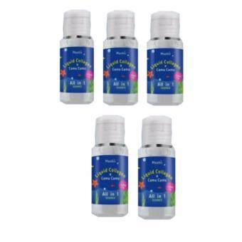 Liquid Collagen ☓ Camu Camu น้ำตบโมชิ 30 ml. ( 5 ขวด )