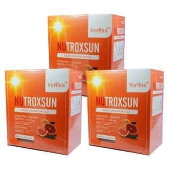 Verena Nutroxsun นูทรอกซ์ซัน ผลิตภัณฑ์เสริมอาหาร (3 กล่อง x10 ซอง)