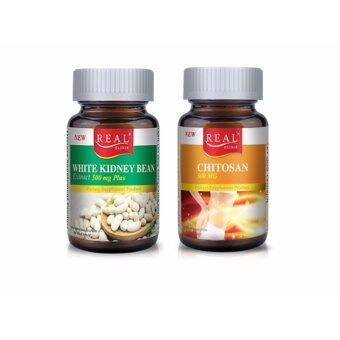 Harga REAL ELIXIR : White Kidney Bean 30 Capsules + Chitosan 30 Capsules (เซ็ตคู่)