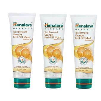 Himalaya Tan Removal Orange Peel-off Mask 100 g.มาส์กผิวคล้ำจากแดด (3หลอด)