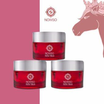 ( 3 กระปุก) NOWSO Golden Horse Oil Facial Cream นาวโซ ครีมน้ำมันม้าทองคำ(50 กรัม)