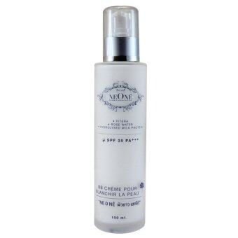 Harga Neone BB body lotion150ml 1 ขวด
