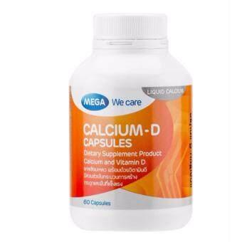 (1 ขวด x 60 แคปซูล) Mega We Care Calcium-D 60 แคปซูล แคลเซี่ยม