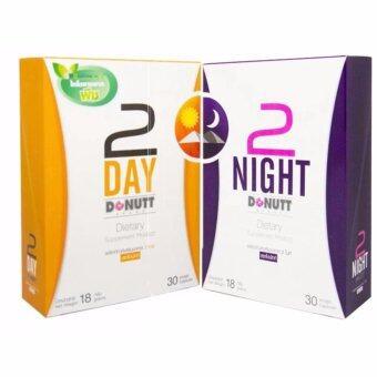 Donutt 2 Day & 2 Night แพคคู่ ลดน้ำหนัก สูตรเร่งเผาผลาญมากถึง 2 เท่า by Donutt Brand บรรจุ 30 แคปซูล (2 อย่างละ)