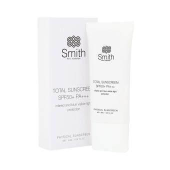 Smith Total Sunscreen SPF50+ PA +++ ครีมกันแดดสมิทธิ์ 30ml เนื้อครีมสีเบจ