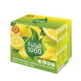 ขายยกลัง! NatureGift Berna 1000 (Lemon Flavour) เนเจอร์กิฟ เบอร์น่า 1000 กลิ่นเลมอน 1 ชุด มี 40 กล่อง กล่องละ 10 ซอง
